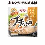 【国産】エバラ プチッと鍋 とんこつしょうゆ鍋