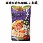 【国産】あったか鍋の素 ちゃんこ鍋みそ味750g