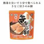 【国産】越後製菓 きなこ餅