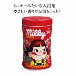 【国産】ミルキー入浴剤 ペコちゃんボトル