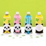パンダさん ペットボトルカバー 1個