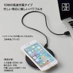 ノベルティ・粗品で人気の「ワイヤレス充電器 ラウンド10W/ブラック」