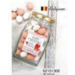 ベルギーチョコボトルスペシャルバレンタイン/エッグチョコ