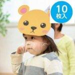 ノベルティ・粗品で人気の「 クリアシートマスク 幼児用(10枚組)」