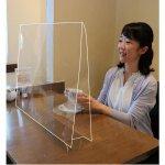 ノベルティ・粗品で人気の「 飛沫防止 透明パーテーション 大(0.5mm)」