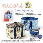 カナコノ ニコリ/レジ対応保冷温バッグ 1個