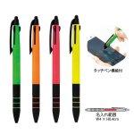 ビビッド/3色ボールペン 1個