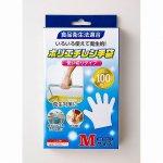 ポリエチレン手袋M