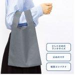 ノベルティ・粗品で人気の「 不織布レジバッグ(ランチサイズ) グレー」