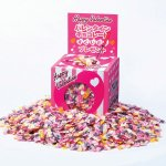 ノベルティ・粗品で人気の「 【国産】バレンタインチョコレートすくいどり(約90人用)」