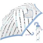 ノベルティ・粗品で人気の「 50CM子供折傘 カラフルスタイル (ホワイト) 」
