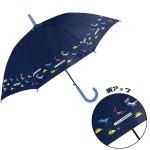ノベルティ・粗品で人気の「 55CM子供傘 リトルダイナソー (ネイビー) 」