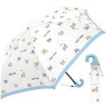 ノベルティ・粗品で人気の「 50CM子供折傘 ゴーゴーシバ (ホワイト) 」