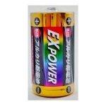 ノベルティ・粗品で人気の「EXPOWER アルカリ電池 単二 1P」