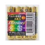 ノベルティ・粗品で人気の「EXPOWER アルカリ電池 単四 4P」