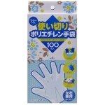 ノベルティ・粗品で人気の「使い切りポリエチレン手袋100枚入」