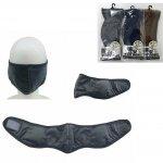 ノベルティ・粗品で人気の「防寒マスク マジックテープ付き 1個」
