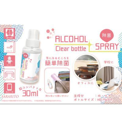 ノベルティ・粗品で人気の「サラリト除菌アルコ−ルスプレ−30ml」
