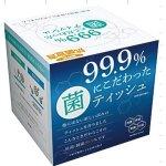 ノベルティ・粗品で人気の「【国産】99.9%菌にこだわったティッシュ70W」