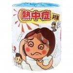 ノベルティ・粗品で人気の「【国産】熱中症対策トイレットプリントロールダブル(30m)」