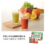 ノベルティ・粗品で人気の「充実の野菜ジュース3本セット」