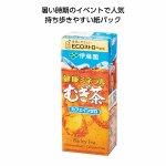 ノベルティ・粗品で人気の「伊藤園紙パック250ml むぎ茶」