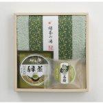 ノベルティ・粗品で人気の「 【国産】緑茶の湯 入浴セット54」
