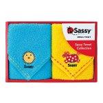 ノベルティ・粗品で人気の「 Sassy(サッシー)ミニタオルギフト/ブルー&イエロー」