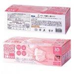 ノベルティ・粗品で人気の「 カラー不織布マスク30P(全国マスク工業会認定マーク付)ピンク」