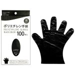ノベルティ・粗品で人気の「ポリエチレン手袋100枚入 黒」