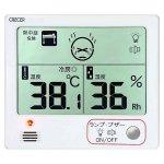 ノベルティ・粗品で人気の「デジタル温湿度計」