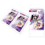 ノベルティ・粗品で人気の「 トップクリアリキッド抗菌 25g×2袋」