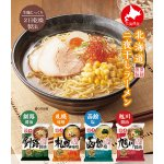 ノベルティ・粗品で人気の「 北海道二夜干しラーメン 札幌味噌」