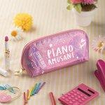ノベルティ・粗品で人気の「ピアノアミュゾン ラウンドオーロラポーチ」