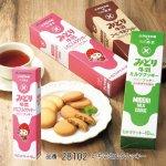 ノベルティ・粗品で人気の「 みどり牛乳 クッキー ■いちごミルククッキー」