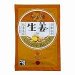 ノベルティ・粗品で人気の「和み庵入浴料 生姜の湯 20g」