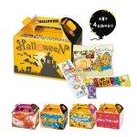 ノベルティ・粗品で人気の「 ハロウィン お菓子BOX 1個」