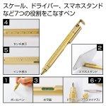 ノベルティ・粗品で人気の「7in1多機能ツールペン(ゴールド)」