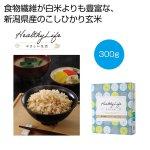 ノベルティ・粗品で人気の「 やさしい生活 新潟県産こしひかり玄米300g」