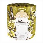 ノベルティ・粗品で人気の「トイレの神様1ロール」