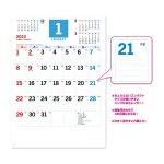ノベルティ・粗品で人気の「 2022年カレンダー 小型文字月表」