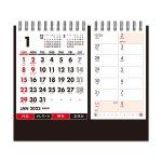 ノベルティ・粗品で人気の「 2022年 卓上カレンダー セパレート文字」