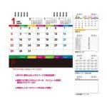 ノベルティ・粗品で人気の「 2022年 卓上カレンダー カラーインデックス」
