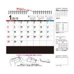 ノベルティ・粗品で人気の「 2022年 卓上カレンダー ビックスケジュール」