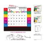 ノベルティ・粗品で人気の「 2022年 卓上カレンダー カラーインデックス(大)」