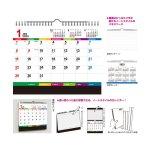 ノベルティ・粗品で人気の「 2022年 卓上カレンダー 2wayカラー Indx」