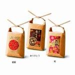 ノベルティ・粗品で人気の「 祝いお米 2合 桜」