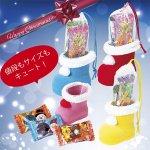 ノベルティ・粗品で人気の「 クリスマス ミニブーツ キャンディ3個セット 1個」