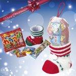 ノベルティ・粗品で人気の「 クリスマス ニットブーツ お菓子5点セット 1個」