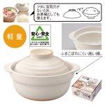 ノベルティ・粗品で人気の「 蓋がお茶碗になる個食鍋」